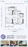 翔隆七色城邦3室2厅2卫106平方米户型图
