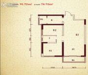 珠江新城2室2厅1卫91平方米户型图