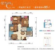 中房芳华美地2室2厅1卫85平方米户型图