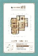 山水凤凰城3室2厅1卫95平方米户型图