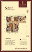 中建・荆南熙园3室2厅2卫113平方米户型图