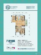 万象瑞城4室2厅2卫0平方米户型图