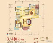 雅晟乾城3室2厅2卫130平方米户型图