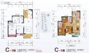 中融大名城3室2厅2卫97平方米户型图