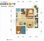 双发广场2室2厅1卫78平方米户型图