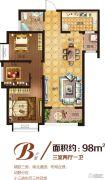 中南广场3室2厅1卫98平方米户型图