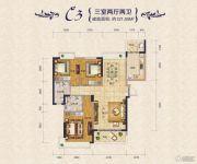 瀚海・御水兰庭3室2厅2卫121平方米户型图
