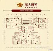 恒大雅苑0室0厅0卫0平方米户型图