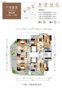 山海汇1室1厅1卫46--62平方米户型图