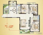 富城湾3室2厅2卫136--137平方米户型图