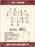 盛世新城3室2厅2卫131平方米户型图