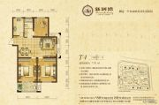 新河湾3室2厅1卫110平方米户型图