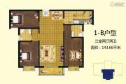 东方明珠3室2厅2卫143平方米户型图