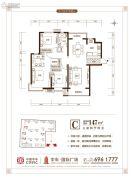 中车・国际广场3室2厅2卫147平方米户型图