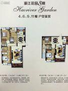 濠江花园三期3室2厅1卫78--116平方米户型图