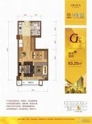 众安・朝阳银座1室1厅1卫63平方米户型图