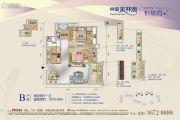 美林湖国际社区2室2厅1卫76--90平方米户型图