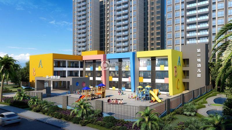 吴川第一幼儿园
