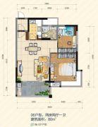 大悦花园4室2厅3卫166平方米户型图