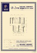 金百合3室2厅2卫137平方米户型图