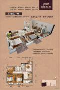 金港旺座3室2厅1卫100平方米户型图