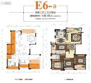 鼎弘东湖湾4室2厅2卫136平方米户型图