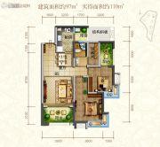 东江首府2室2厅2卫97平方米户型图