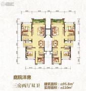 鸿通南充院子3室2厅2卫95平方米户型图