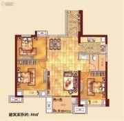 贵安新天地3室2厅2卫88平方米户型图