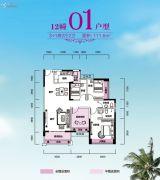 锦富・汇景湾4室2厅2卫111平方米户型图