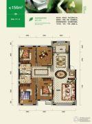 总部生态城・璧成康桥4室2厅2卫156平方米户型图