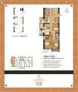 王府城5室3厅2卫166平方米户型图