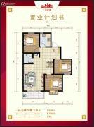 一品美城3室2厅1卫102平方米户型图