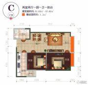 万宏国际2室2厅1卫81--85平方米户型图