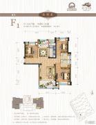 闽江世纪城3室2厅2卫120平方米户型图