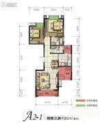 旭阳台北城敦美里3室2厅2卫82平方米户型图