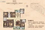 星联湾5室2厅3卫208平方米户型图
