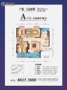广晟・江山帝景3室2厅2卫108平方米户型图