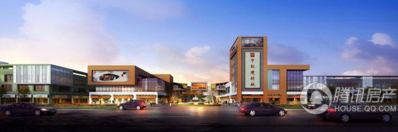 中红建材城效果图