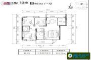 世纪・领寓3室2厅2卫0平方米户型图