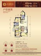 宇宏・健康花城3室2厅1卫98--100平方米户型图