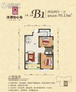 沣渭怡心岛2室2厅1卫0平方米户型图