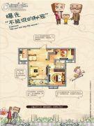 托斯卡纳2室2厅1卫0平方米户型图