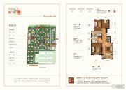 北京城建・琨廷3室2厅1卫97--98平方米户型图