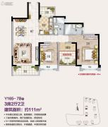 碧桂园印象花城3室2厅2卫111平方米户型图