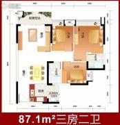 粤丰广场3室2厅1卫87平方米户型图