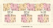 大悦花园4室2厅3卫105--138平方米户型图