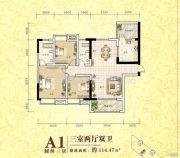 金山安居外滩3室2厅2卫114平方米户型图