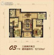 瓯江大厦3室2厅2卫127平方米户型图