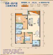 阳光新天地3室2厅2卫105平方米户型图